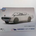 日産東京販売HDクオカード